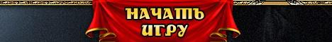 Avilion.ru | x100 | 15.02.2013