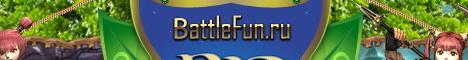 Battlefun.ru | x900 | 15.02.2013