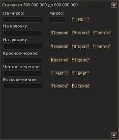 Русская рулетка Lineage 2
