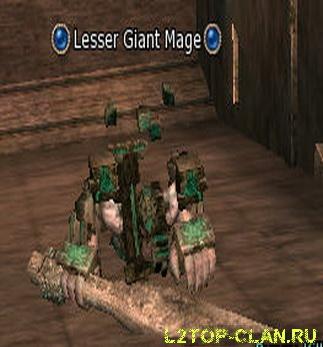 Старейшина Младших Гигантов нпц, Lesser Giant Elder npc