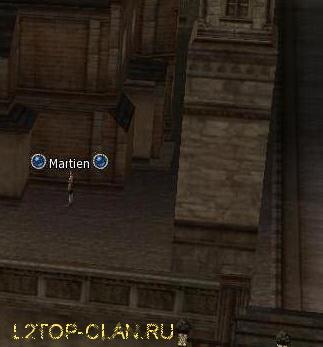 Martien npc, Мартиен нпц