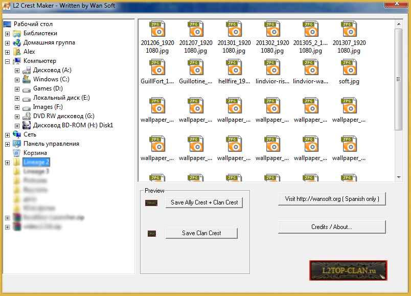 Программа L2CrestMaker для Lineage 2
