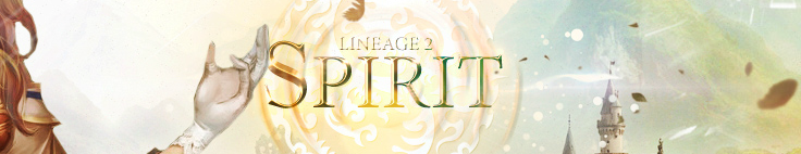 Lineage 2 Interlude x10