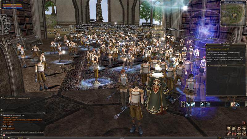 скриншот за расу Людей на старте classic сервера Gran-Kain