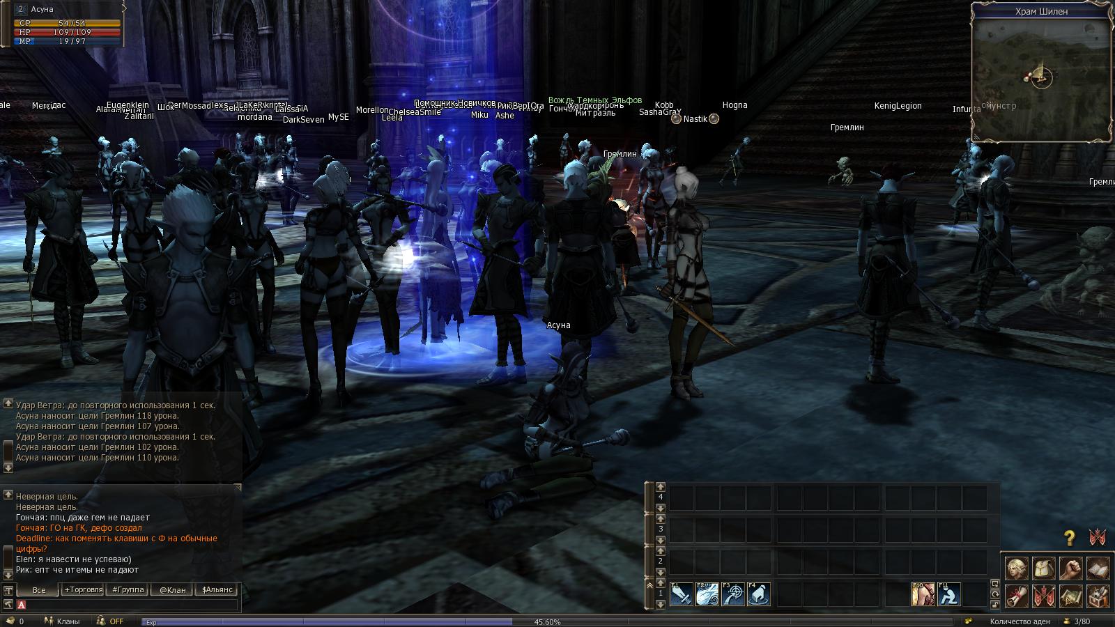 скриншот со старта сервера eva classic в деревне темных эльфов