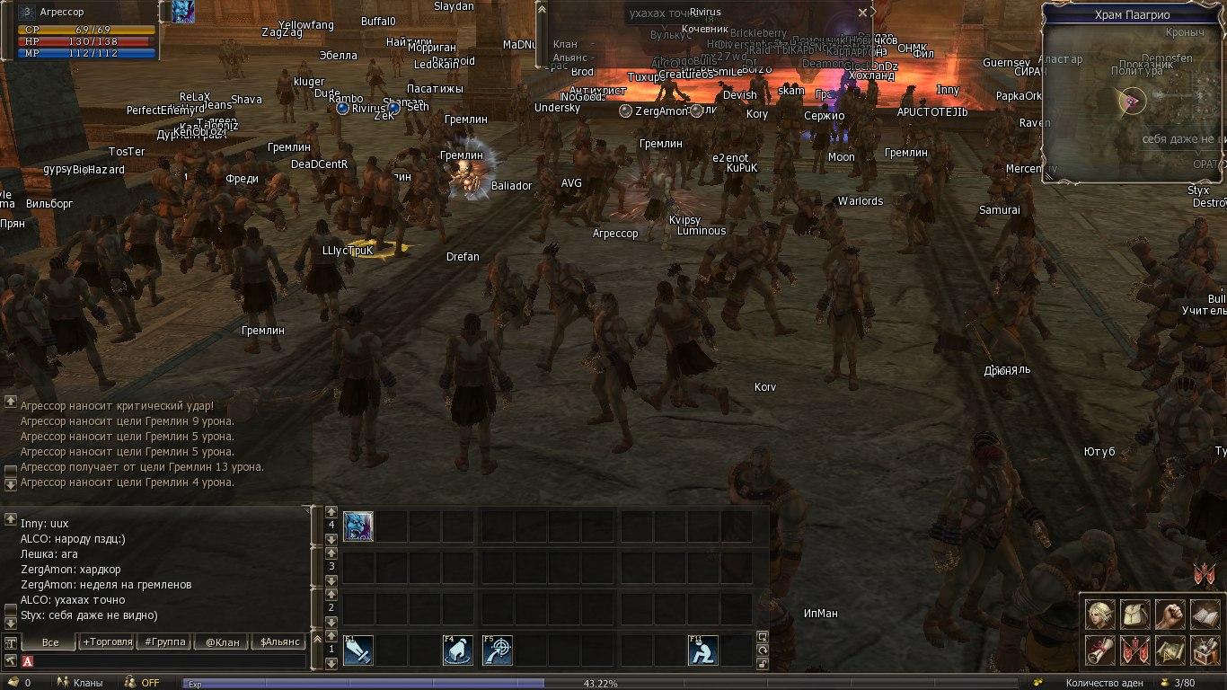скриншот со старта сервера eva classic в деревне орков