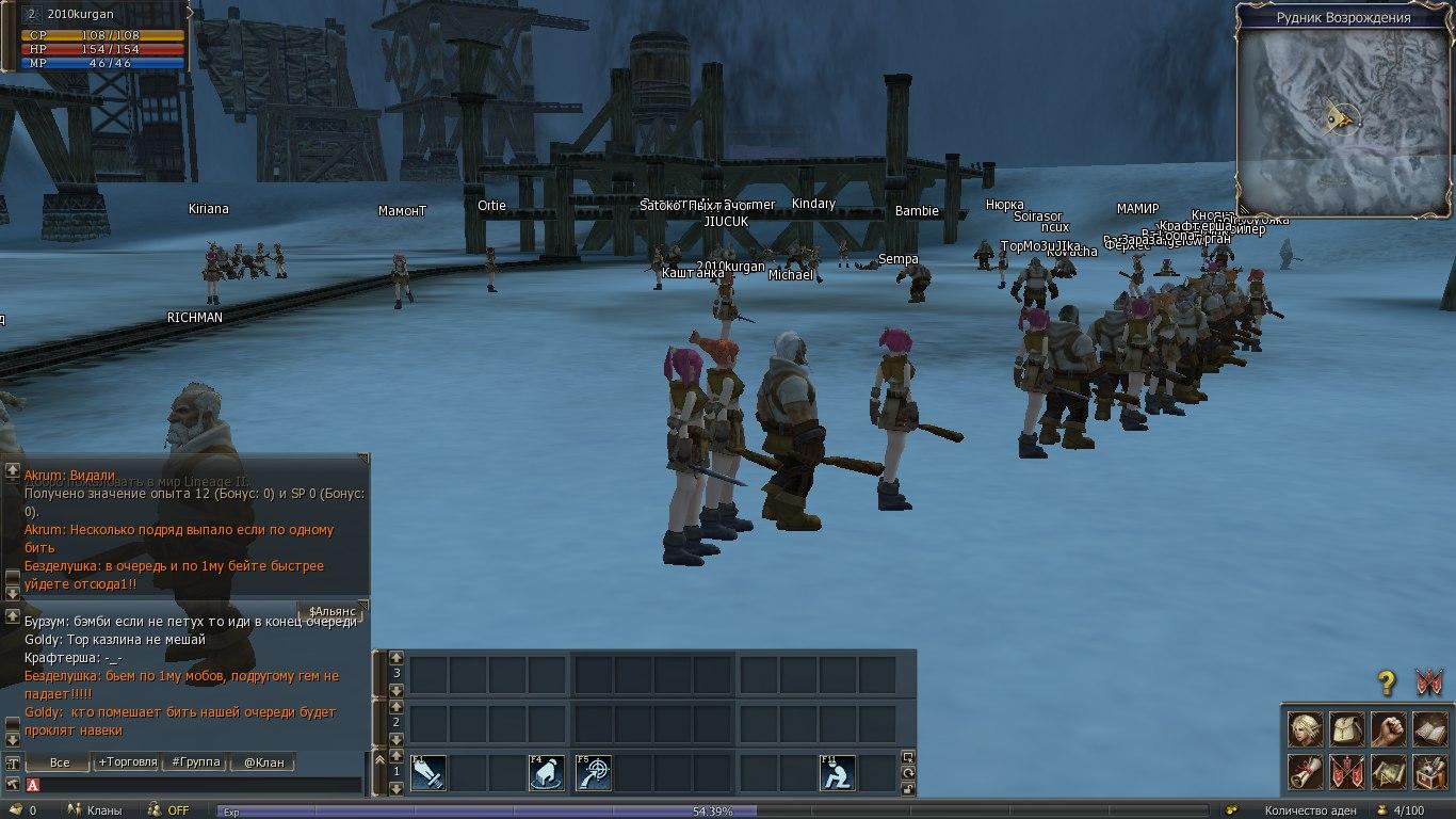 скриншот со старта сервера eva classic в деревне гномов