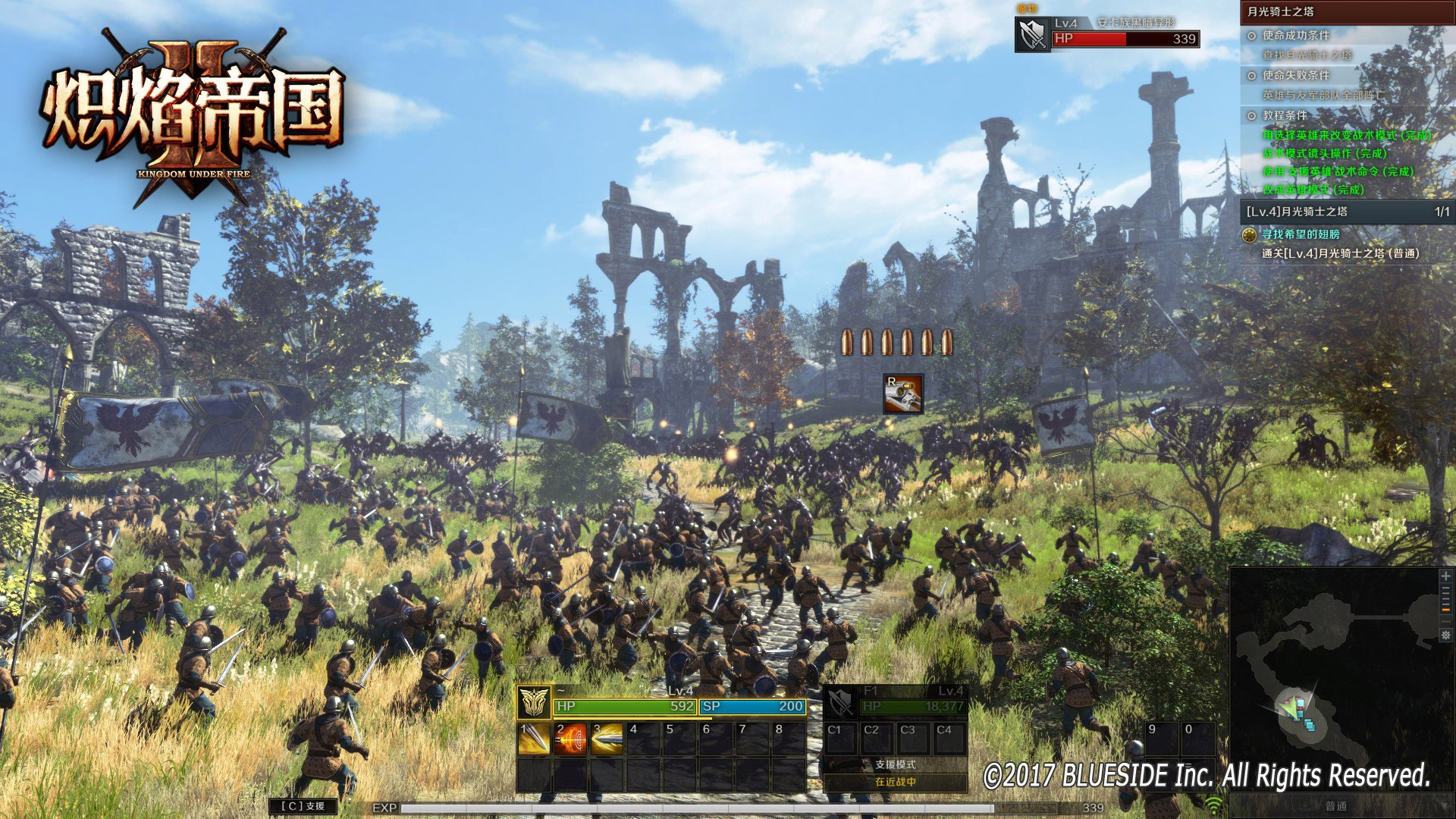 kingdom under fire 2 русский сервер