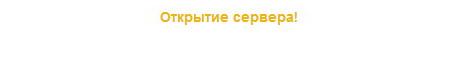 Aura-Games.ru | x10 | 01.02.2013