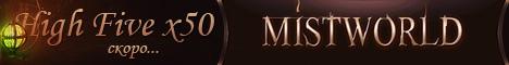 MistWorld.ru | x50 | 19.01.2013
