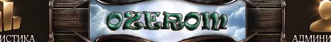Бесплатный игровой сервер Lineage 2