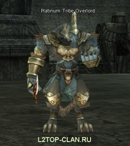 Platinum Tribe Overlord npc, Владыка Платинового Клана нпц