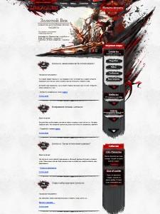 Новый дизайн Lineage.ru