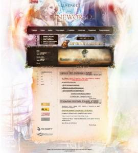 LineWorld.ru дизайн