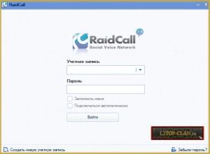 Скачать RaidCall