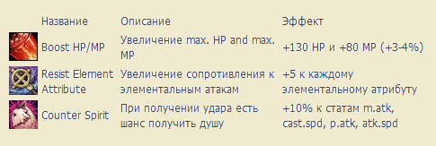 Screenshot_31