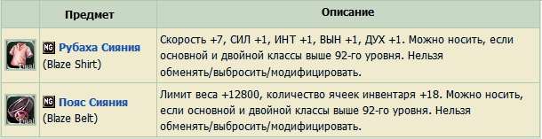 Screenshot_511