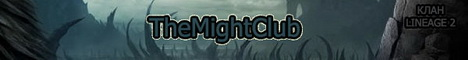 Клан TheMightClub Lineage 2