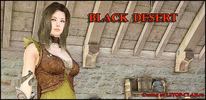 black desert дата выхода в россии