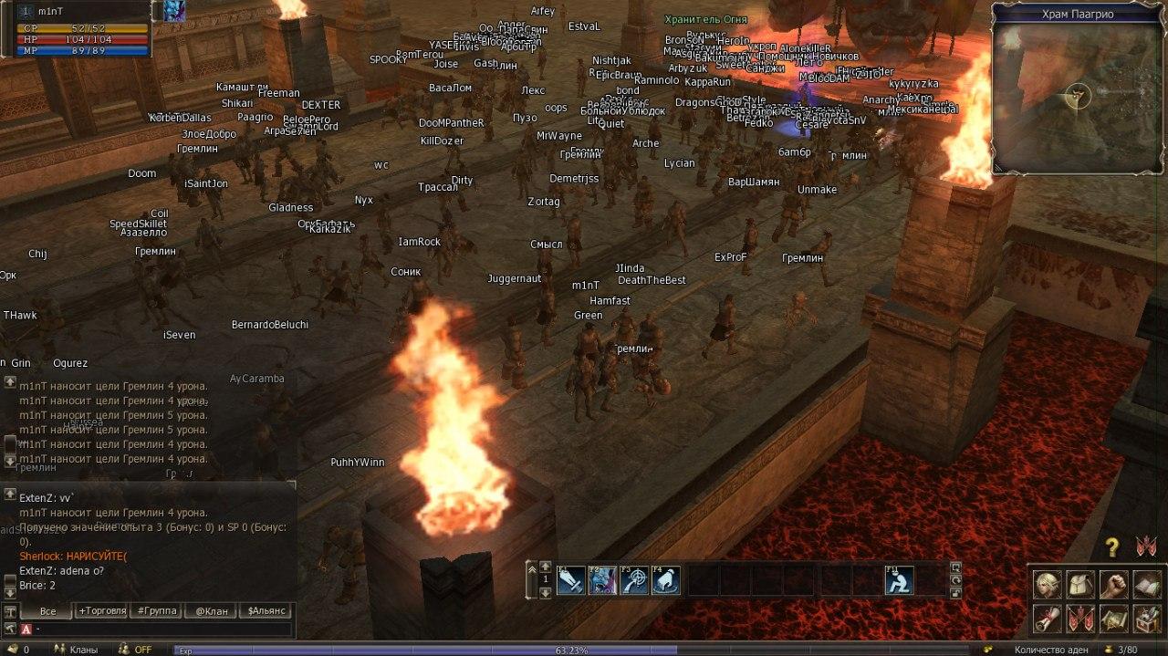 скриншот онлайна за расу орков на сервере Gran-Kain