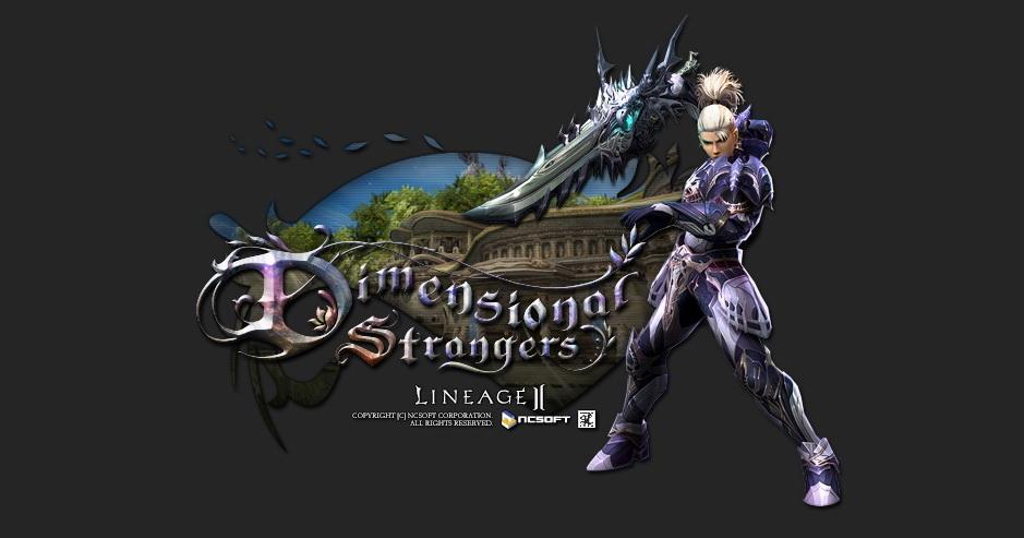 запуск lineage 2 classic