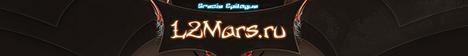 l2mars lineage 2