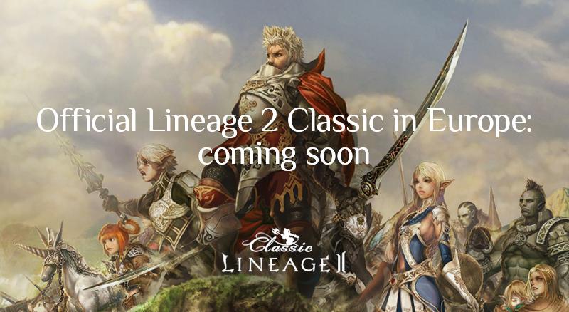 компания innova представит игру lineage 2 classic в Европе