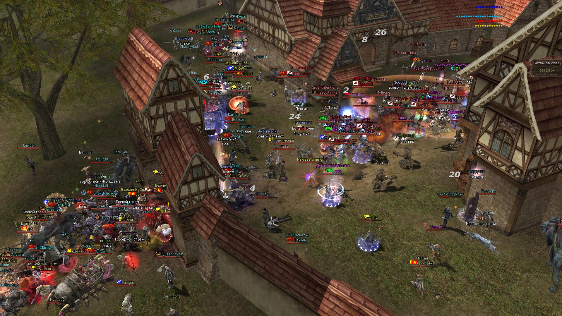 bsfg screenshots