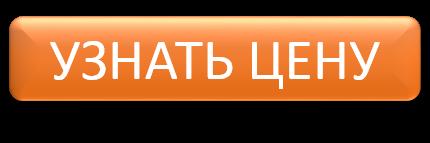 адена lineage 2