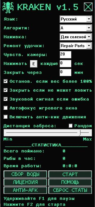 версия 1_5 бот кракен